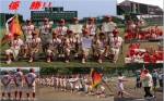 千葉県スポーツ少年団軟式野球 千葉県大会